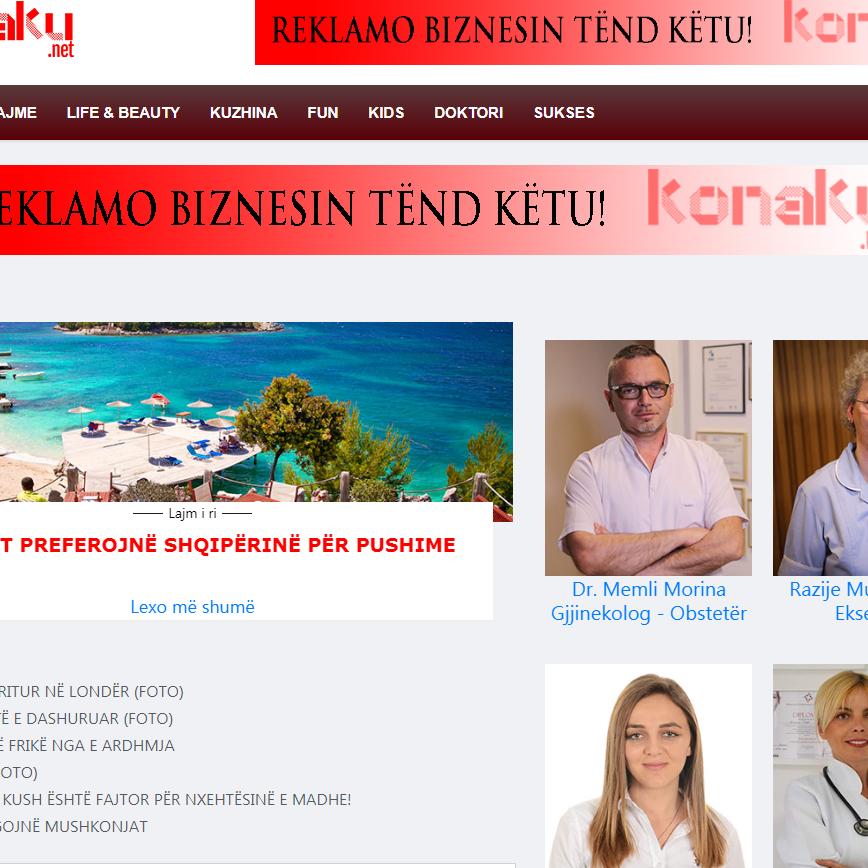 konaku.net